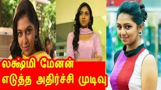 Tamil Actress lakshmi Menon Shocking News|Lakshmi Menon latest news|lakshmi Menon Will Marry Soon