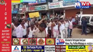 6TH DAY TSRTC STRIKE IS SUCCESSFUL IN ACHAMPET DEPOT | NAGARKURNOOL DISTIC | TS