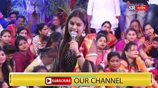 Best Krishna Bhajan 2019 || Ritu Panchal || Kanhaiya ki tirchi nigahon ne mara ||