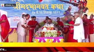 || Shri mad bhagwat katha || Rameshwaram || Pandit rahulkrishna Shastri || Day 1 ||  Live ||