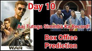 War Movie Box Office Prediction Day 10, It Will Break Simmba Record Today