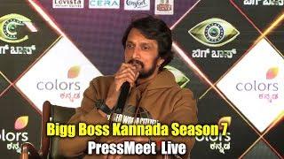 Kiccha Sudeep Talk About Bigg Boss Kannada Season 7 || Big Boss Season 7 Press Meet Live