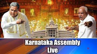 Karnataka Assembly Session Live Day - 1 || Live From Vidhana Soudha