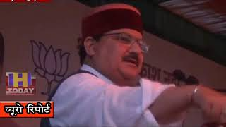 10 OCT N 10 B 3  Bharatiya Janata Party is the largest party in the world :  Jagat Prakash Nadda