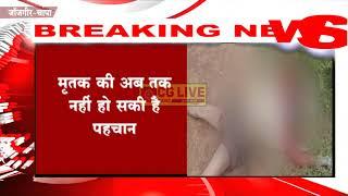 BREAKING NEWS डभरा - नहर में बह कर आई अज्ञात व्यक्ति की लाश  cglivenews