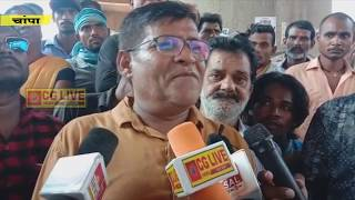 रेलवे के खिलाफ जमकर हुआ आंदोलन, अजय बंसल ने दी आत्मदाह की चेतावनी  cglivenews