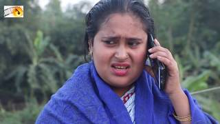 মায়ের জন্য মেয়ে নষ্ট ।। mayer jonno meye nosto ।। bangla shortfilm 2019