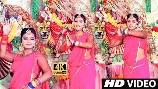 #Video - डीजे बजाके नाचो सभी - Kanchan Lata का New Bhakti Song - Maa Ke Charan Me Man Kho Gaya