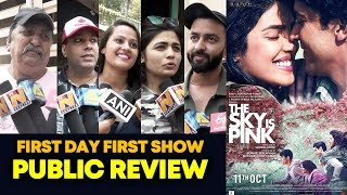 The Sky Is Pink PUBLIC REVIEW | First Day First Show | Priyanka Chopra, Farhan Akhtar