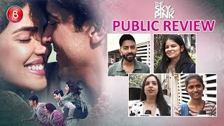 The Sky Is Pink Public Review | First Day First Show | Farhan Akhtar | Priyanka Chopra
