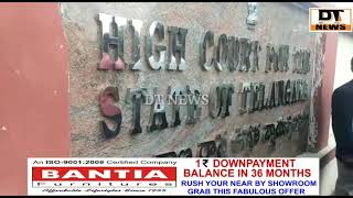 RTC Union Files a Petition Aginst Govt Of Telanagana | Over Dismissal Of RTC Employees | DT News
