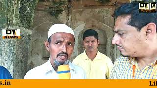 Balapur Waqf Land | Mohd Saleem | Inspected The Balapur Waqf Land | And Inspected The Encroachment