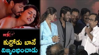 Brahmanandam Hilarious Speech At RDX Love Movie Pre Release Event | Payal Rajput