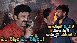 Hero Rajshekar Speech Sye Raa Narasimha Reddy Movie Team Felicitation by T Subbarami Reddy