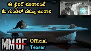 JD Chakravarthi's MMOF Movie Teaser   Latest Telugu Trailer 2019