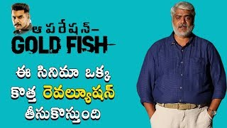 Anish Kuruvilla About Operation GoldFish Movie | Aadi | Nitya Naresh