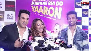Marne Bhi Do Yaroon Film Trailer Launch, Kapil sharma, Krushna Abhishek, Kashmera & Rishaab