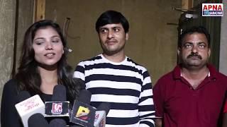 भोजपुरी फिल्म Tere Ishq Me Mar Java बहुत जल्द होगा प्रदर्शित