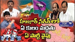 BS View 07 on Huzurnagar By Elections | Caste Support | Telangana News | TRS | Congress