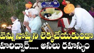 JanaSena Chief Pawan Kalyan at Haridwar Matri sadan Ashram | JanaSena | AP News | Top telugu TV
