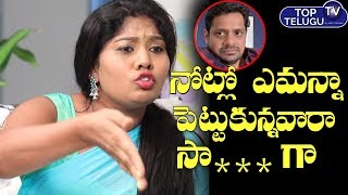 Actress Sunitha Boya Sensational Comments On Sai Rajesh | BS Talk Show | Bunny Vasu | Top Telugu TV