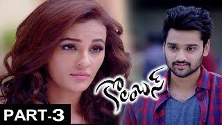 Columbus Telugu Movie Part 3 - Sumanth Ashwin, Seerat Kapoor, Misthi    Bhavani HD Movies