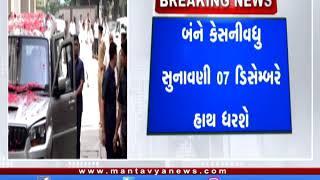 અમદાવાદ:રાહુલ ગાંધી કોર્ટમાં હાજર