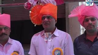 महाराष्ट्र शिक्षक पॅनलचा राज्यस्तरीय सेवा सन्मान सोहळा ...शिक्षकांचा सन्मान