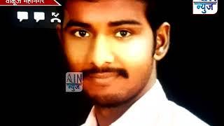वडगाव कोल्हाटी येथे 26 वर्षीय तरुणाची गळफास घेऊन आत्महत्या....