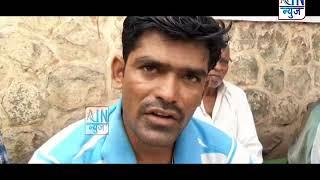 राष्ट्रीय पेय जलयोजनेत दिशाभूल केल्या मुळे कन्नड येथील नागरिकांचे आमरण उपोषण