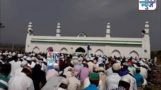 अजिंठयात ईद उल फित्र उत्साहात साजरी...विश्वशांती, बंधूप्रेम, व पावसासाठी  केली प्रार्थना