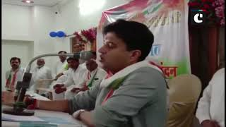 Loan of farmers not waived off in totality in MP: Jyotiraditya Scindia
