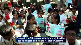 Members of Chinese community, schoolchildren gather in Chennai to welcome President Xi