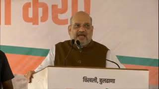 Shri Amit Shah addresses a public meeting in Chikhali, Maharashtra