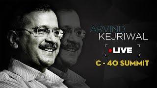 Arvind Kejriwal Live | C-40 Climate Change Summit Denmark