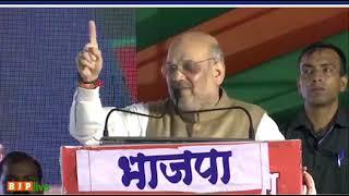 भाजपा ने भ्रष्टाचार मुक्त देश और भ्रष्टाचार मुक्त महाराष्ट्र बनाने की शुरुआत की है: श्री अमित शाह
