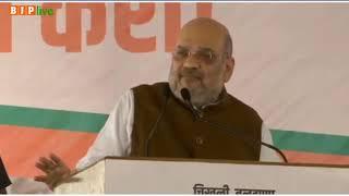 भाजपा महाराष्ट्र के विकास के लिए काम कर रही है जबकि कांग्रेस और NCP अपने बेटों के विकास के लिए