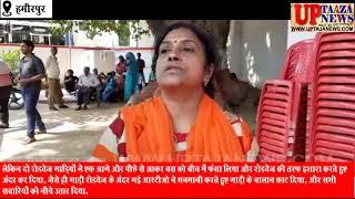 हमीरपुर में आर,टी,ओ और रोडवेज कर्मचारियों की मिलीभगत से प्राइवेट बस का हुआ चालान सवारियां होती रहीं