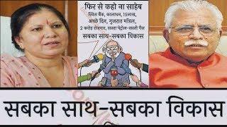गीता भुक्कल ने किया कई गांवों का दौरा मिला अपार जनसमर्थन HAR NEWS 24