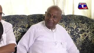 ಸದನದಲ್ಲಿ ಮಾಧ್ಯಮ ಕ್ಯಾಮರಾ ನಿರ್ಬಂಧಿಸಿದ್ದಕ್ಕೆ HDD ಕೆಂಡಾಮಂಡಲ