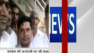 रामकुमार गौतम के पक्ष में राजबीर सिंधु ने  मांगे वोट || ANV NEWS NARNAUND - HARYANA