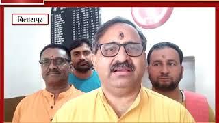 कांग्रेस पर रणधीर शर्मा का हमला || ANV NEWS BILASPUR - HIMACHAL