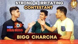 Who Is The Strongest And Irritating Contestant? | Bigg Boss 13 | Bigg Charcha With Bollywood Spy