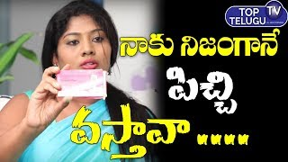 Artist Sunitha Boya About Her Mental Condition | BS Talk Show | Casting Couch | Top Telugu TV