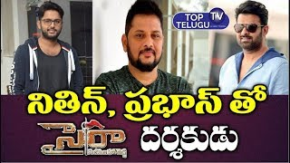Star Hero's Waiting For New Movies By Director Surendhar Reddy   Sye Raa Movie 2019   Top Telugu TV