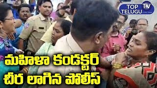 Police Misbehave with RTC Lady Contender in Warangal | Telangana News | Top Telugu TV