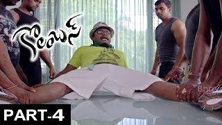 Columbus Telugu Movie Part 4 - Sumanth Ashwin, Seerat Kapoor, Misthi    Bhavani HD Movies