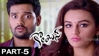 Columbus Telugu Movie Part 5 - Sumanth Ashwin, Seerat Kapoor, Misthi    Bhavani HD Movies