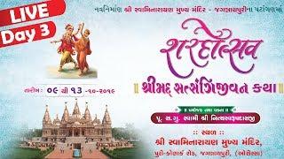 ????LIVE KATHA : Sharadotsav & Satsangijivan Katha @ Jagannathpuri Day 3