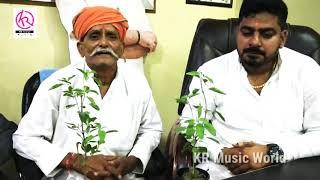 खेसारी से भी बड़े दिलवाले है उनके पिताजी - खुद देखिये तुलसी के पौधे के बारे में क्या क्या बोले। Live